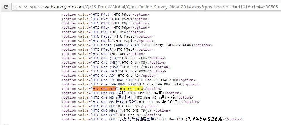 HTC-One-M10-presence-html