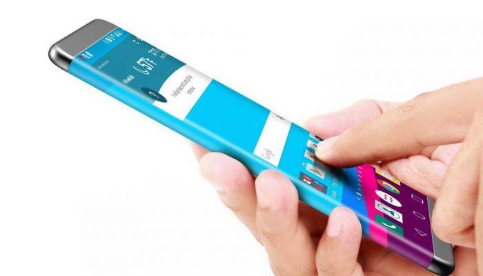 LG smartphone incurve