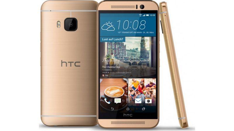 HTC One M9 Prime camera edition