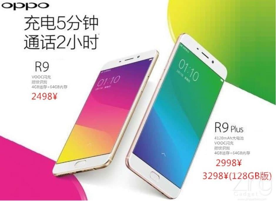 oppo-R9-R9-Plus-prix