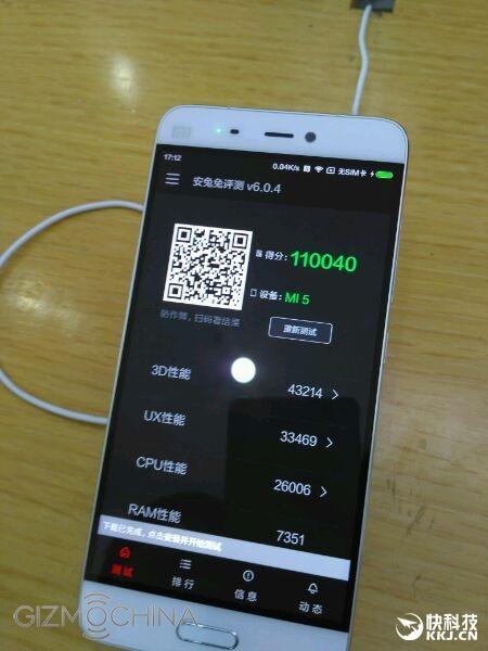 Xiaomi Mi5 AnTuTu