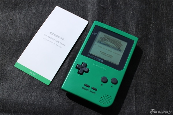 Gameboymeizu