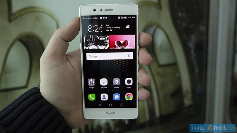 Huawei P9 Lite face avant