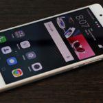 Huawei-P9-Lite-prise-main-04