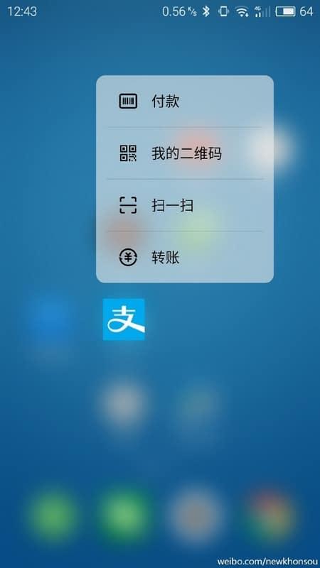 Meizu-PRO6-3Dtouch