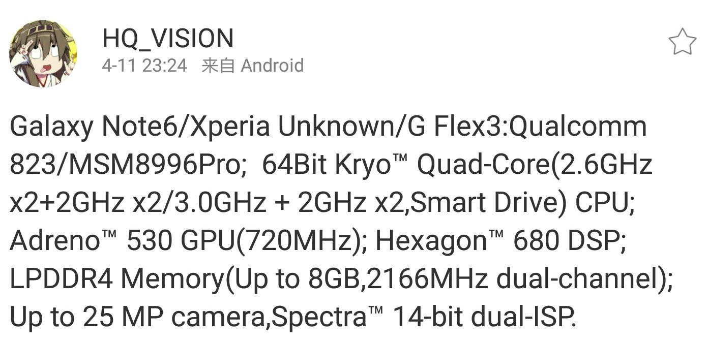 galaxy note 6 snapdragon 823