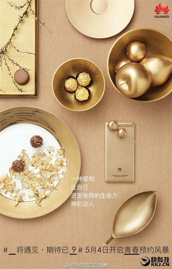 HuaweiG9