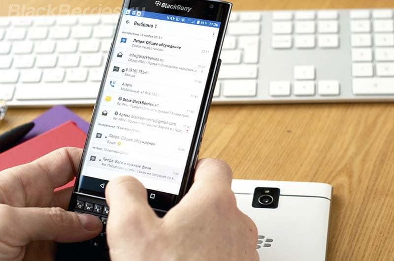 blackberry hub samsung