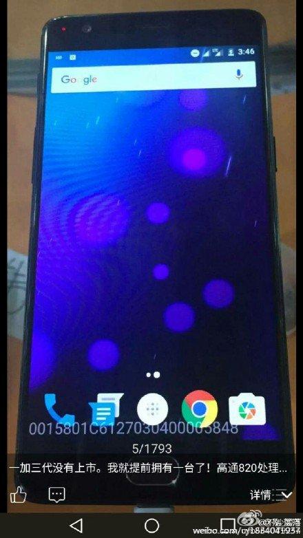 OnePlus 3 ecran