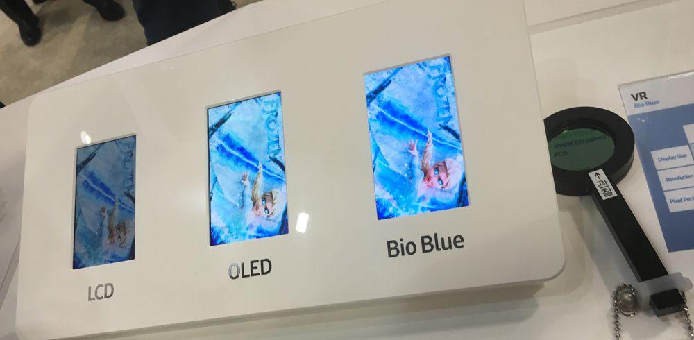 samsung bio blue