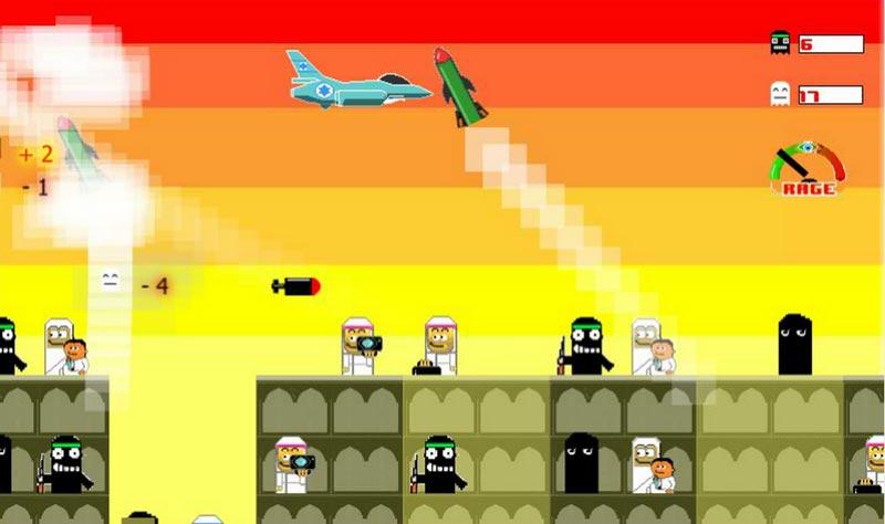 app-banni-bomb-gaza