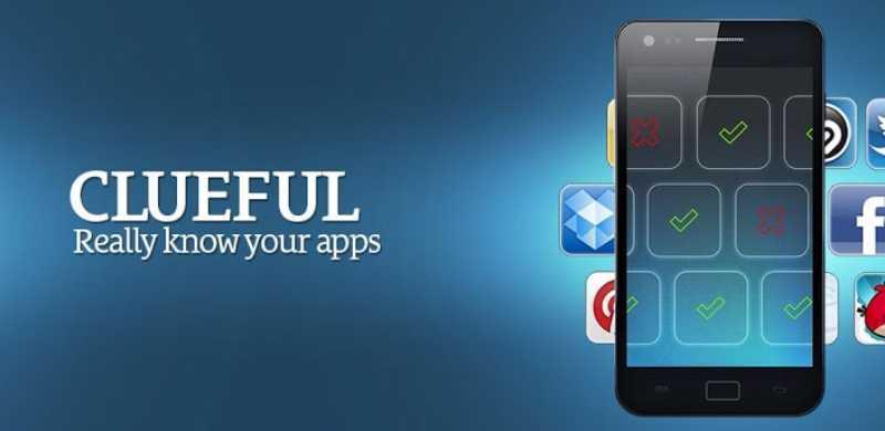 Bitdefender lance Clueful, une application gratuite pour protéger vos données personnelles
