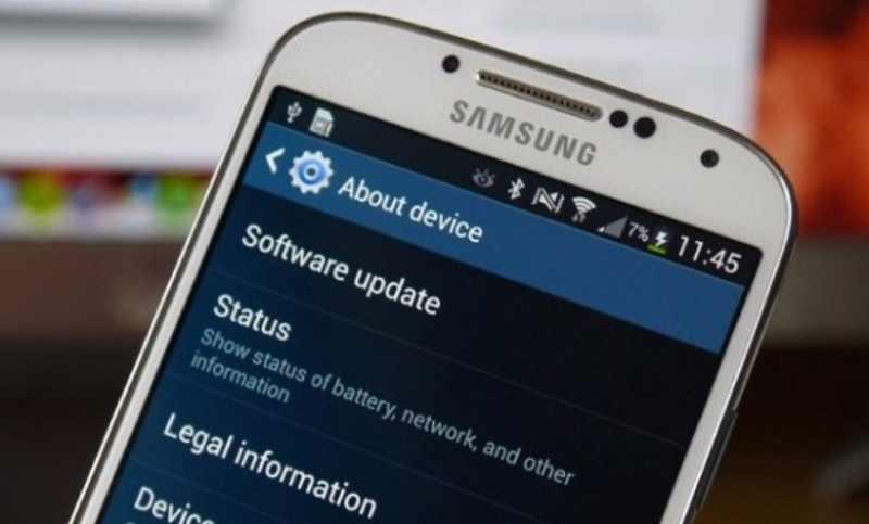 La dernière mise à jour du Galaxy S4 résoud les problèmes de stockage de la version 16 Go