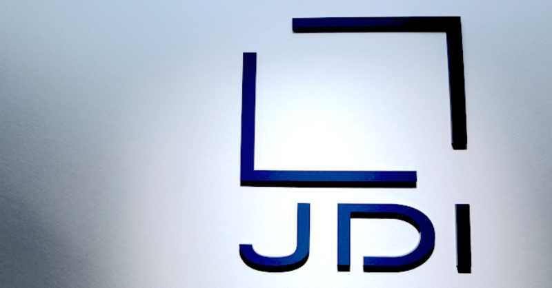Japan Display travaille sur un nouvel écran 7 pouces ultra-défini
