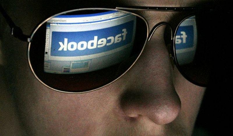 facebook espion