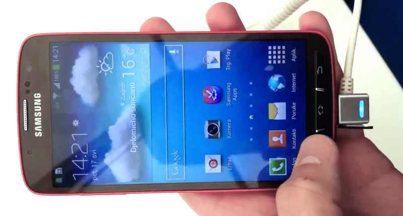 Première vidéo du Galaxy S4 Active.