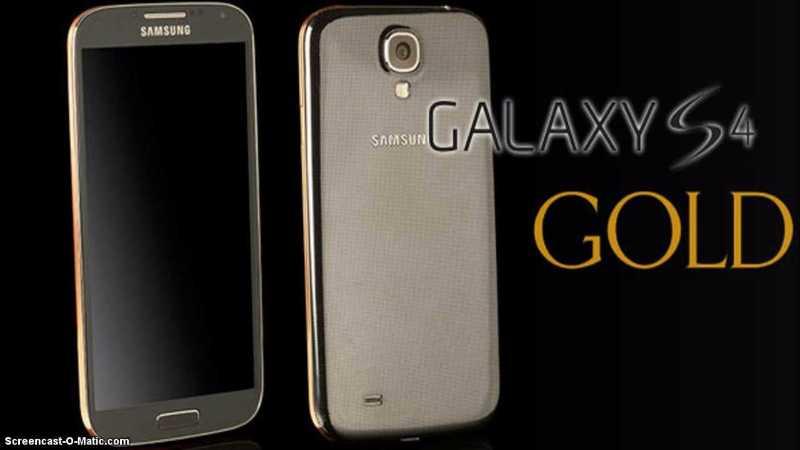 Un Galaxy S4 en or pour 2000€, ça vous dit ?