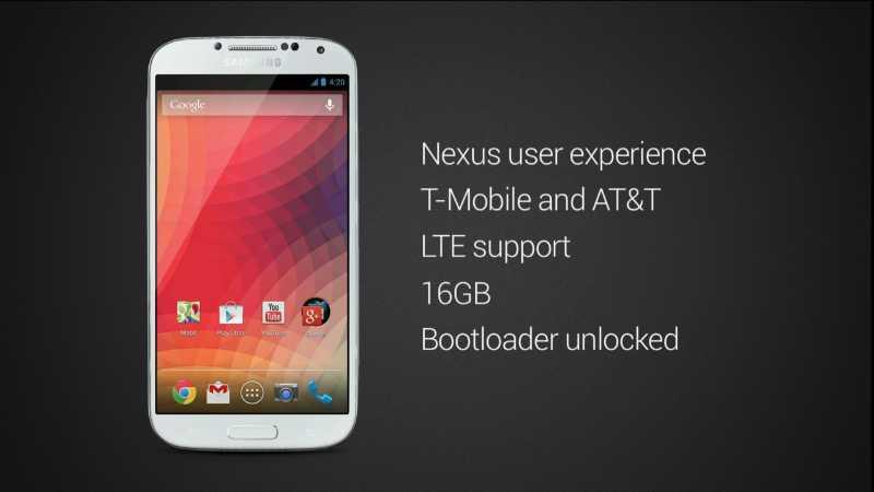 Galaxy S4 Google Edition : pas tout à fait un Nexus Phone mais presque