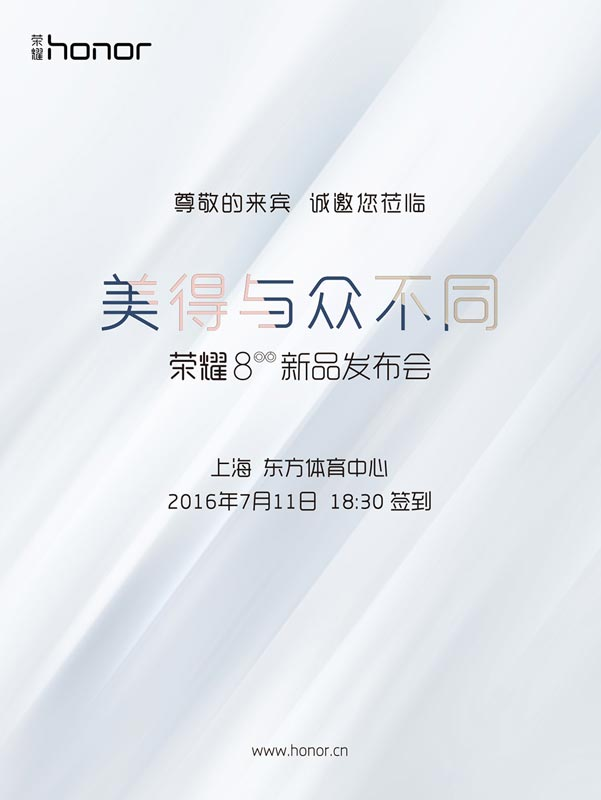 honor-8-presentation-officielle