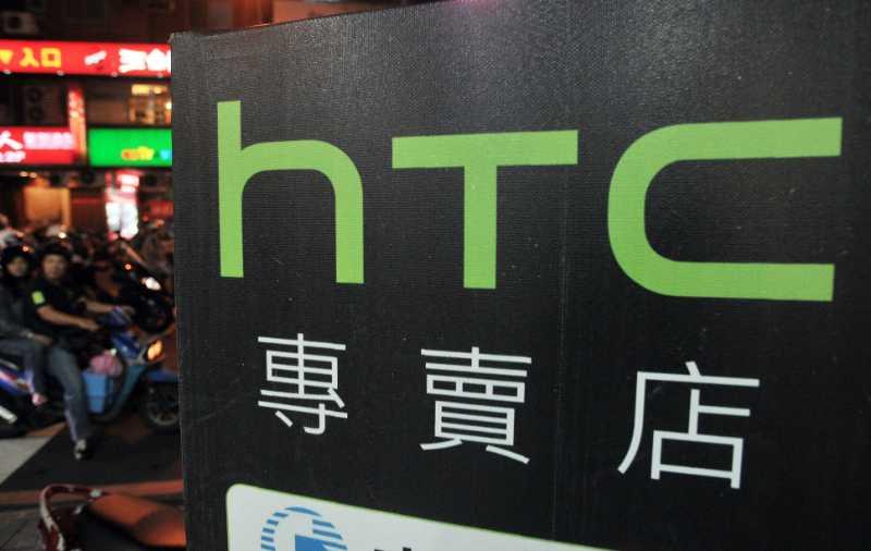 Un HTC Desire 200 pour succéder au HTC Desire C ?