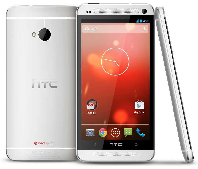 HTC One Google Edition en préparation cet été ?