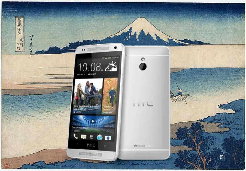 HTC surclasse Samsung lors du premier trimestre au Japon !