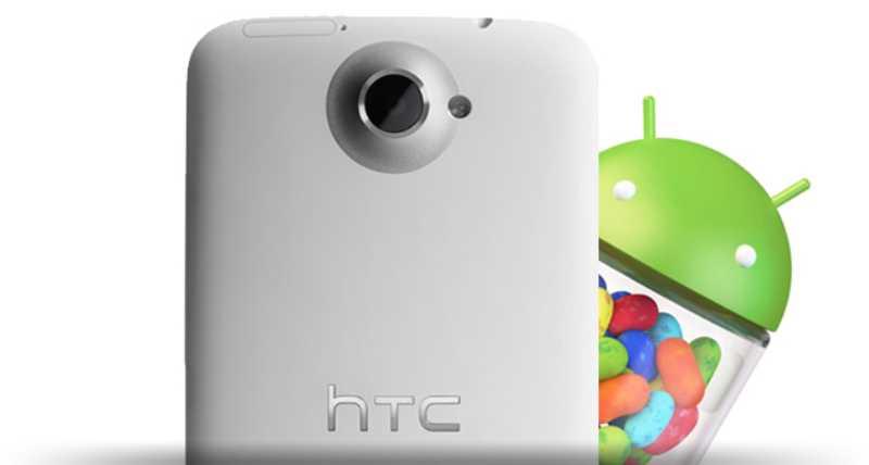 HTC One la mise à jour vers android 4.2 d'ici 2 à 3 semaines