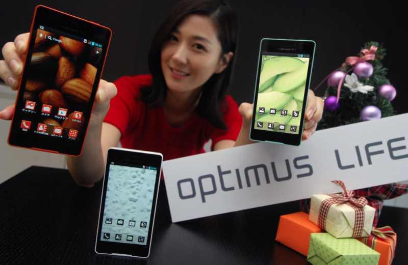 Le LG Optimus G Pro arrivera en France courant juillet !