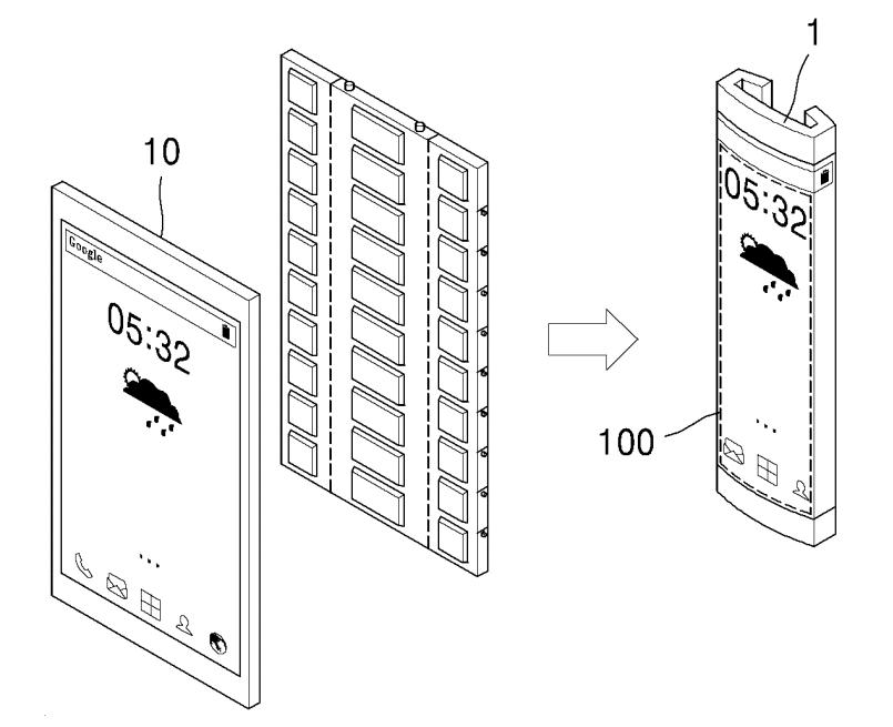 samsung-brevet-smartphone-3-en-1-02