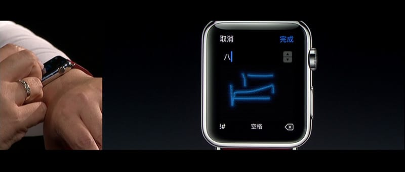 scribble apple watch