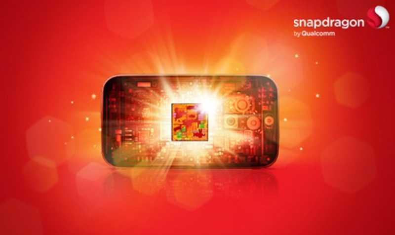 Le Snapdragon 800 serait 10% plus puissant que l'Exynos 5 Octa du Galaxy S4