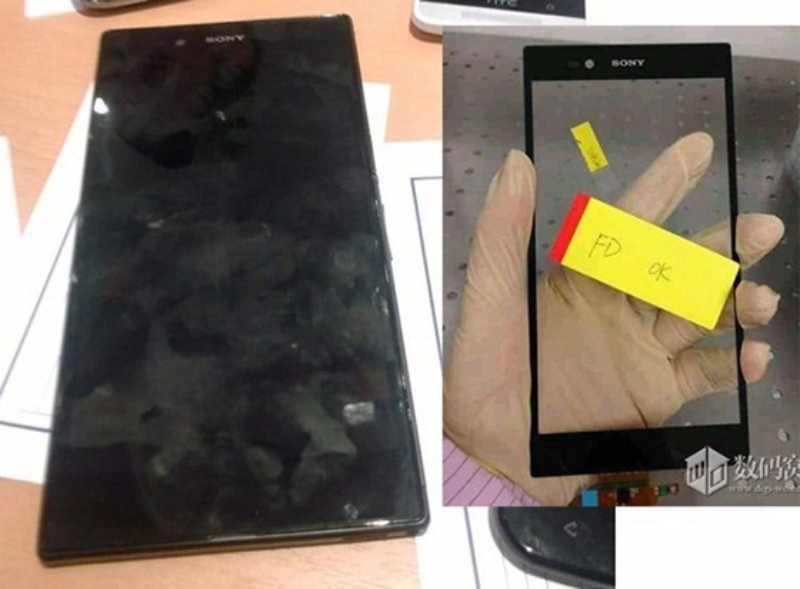 Sony Togari alias Xperia ZU : une nouvelle technologie pour l'écran 6,44 pouces 1080p [MàJ photos]