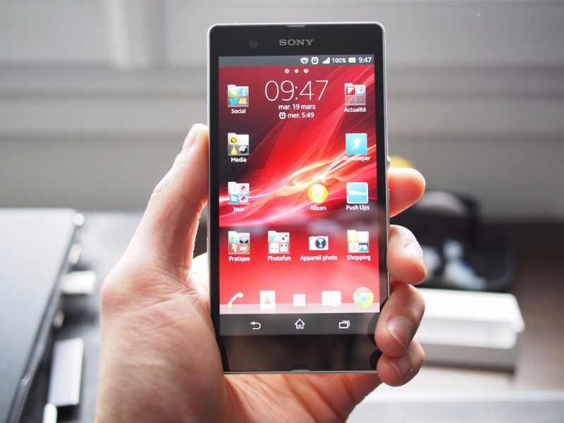 Sony Xperia Z Google Edition confirmé, mais pas disponible avant fin 2013 ?