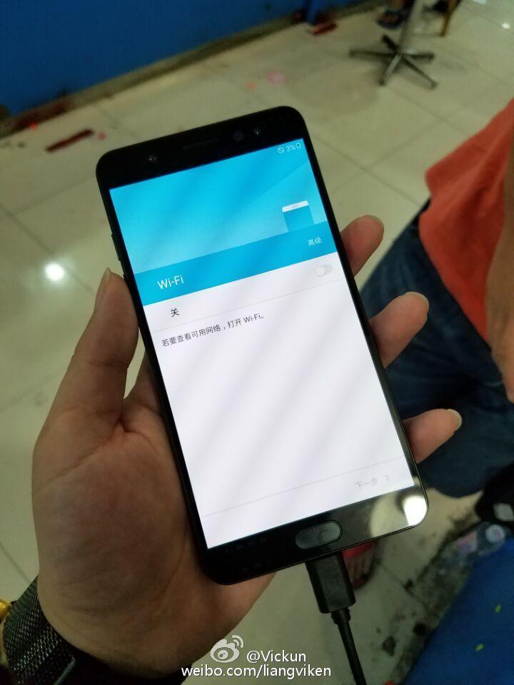 Galaxy Note 7 ecran