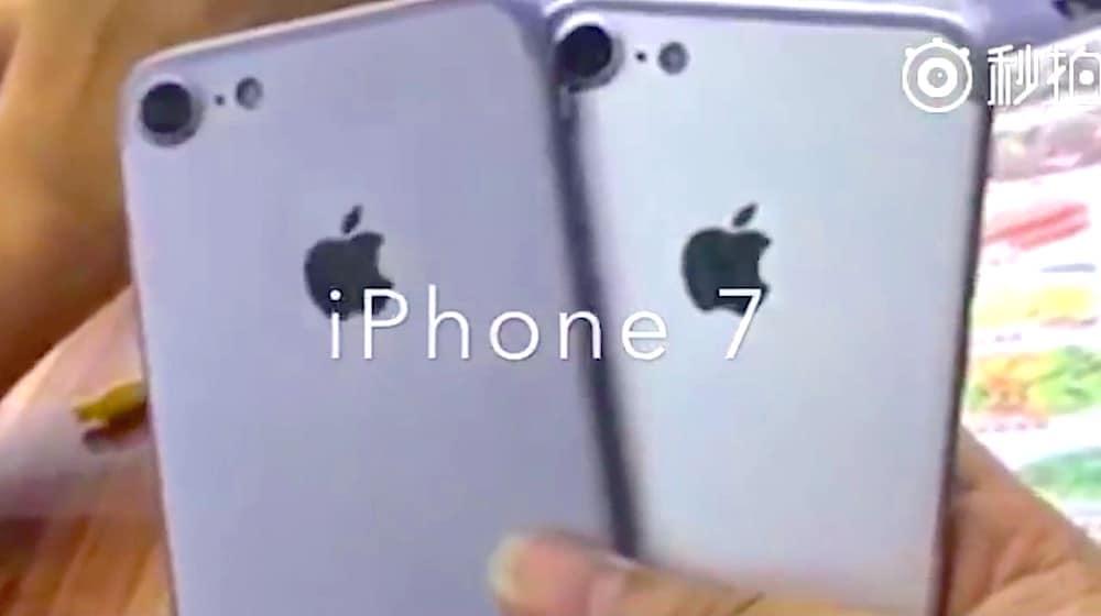 iPhone 7 : une nouvelle vidéo émerge et ôte ce qu'il reste de mystère