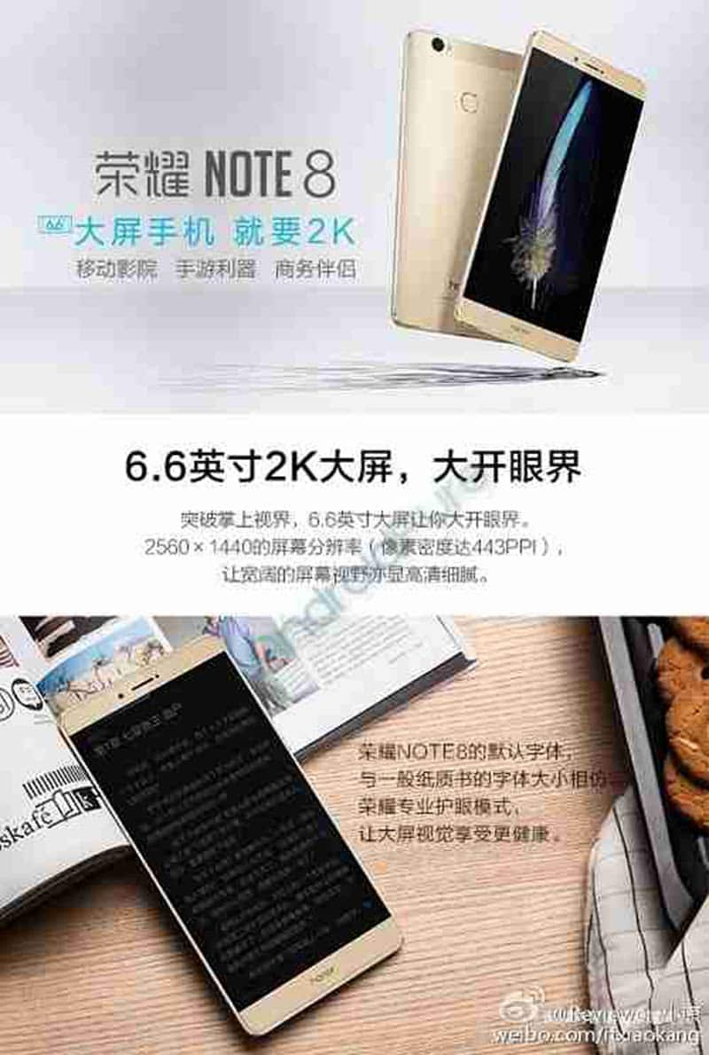 Honor-Note-8-2K-display