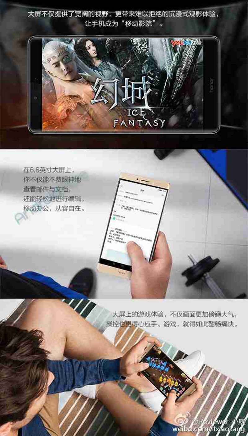 Honor-Note-8-display