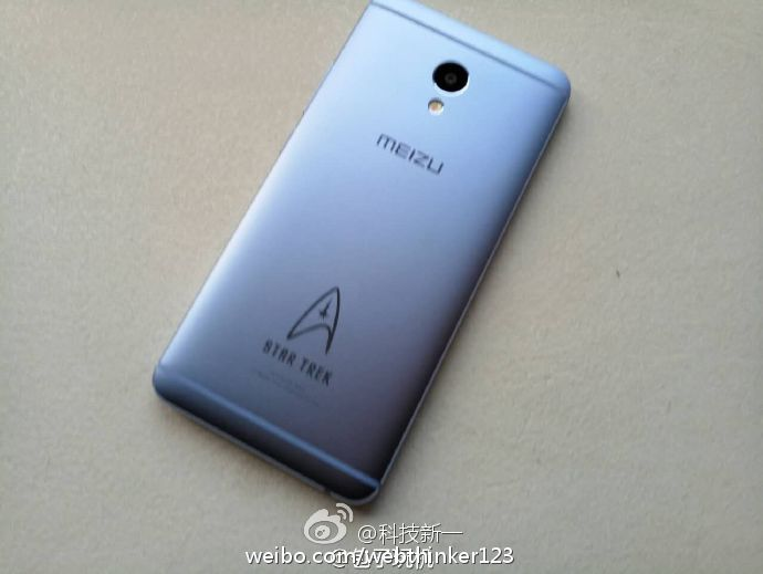 Meizu-Star-Trek2