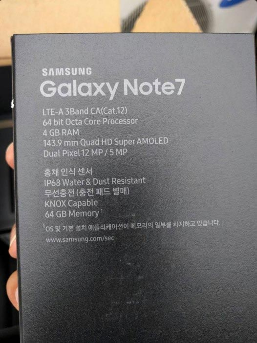 galaxy-note-7-unboxing-05