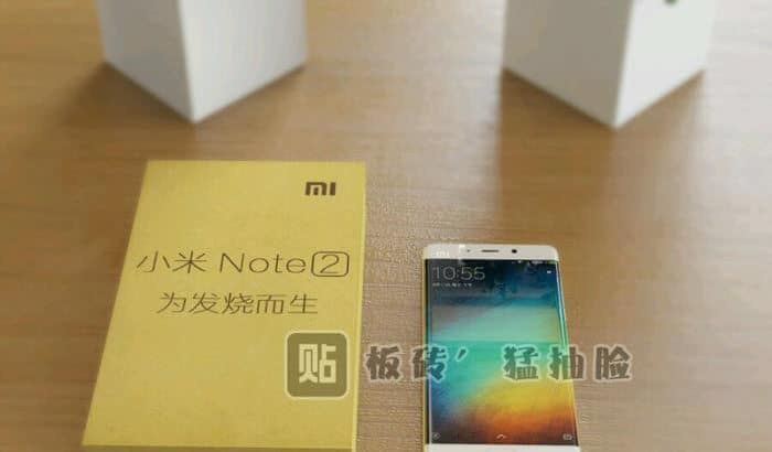xiaomi mi note 2 packaging