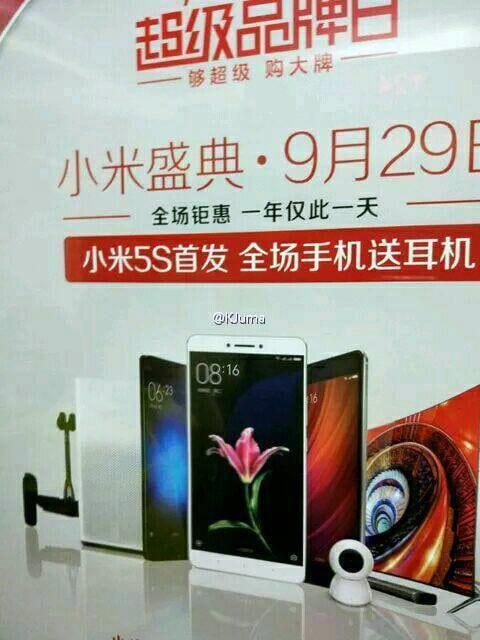 xiaomi mi5s date de sortie