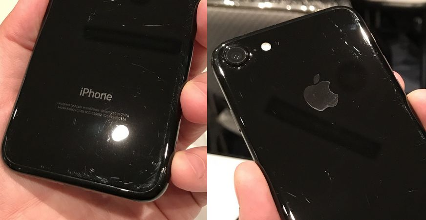 iphone 7 noir jais