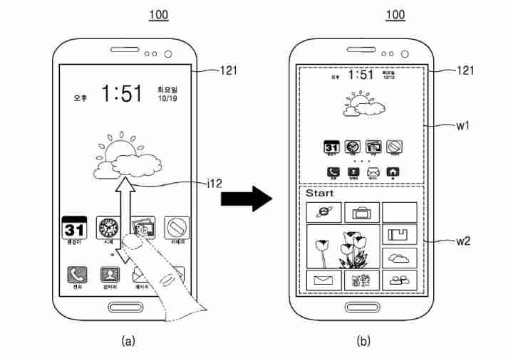 samsung-dual-boot-ux-patent-2-720x503