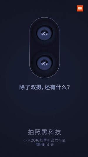 xiaomi-mi5s-photo-teaser