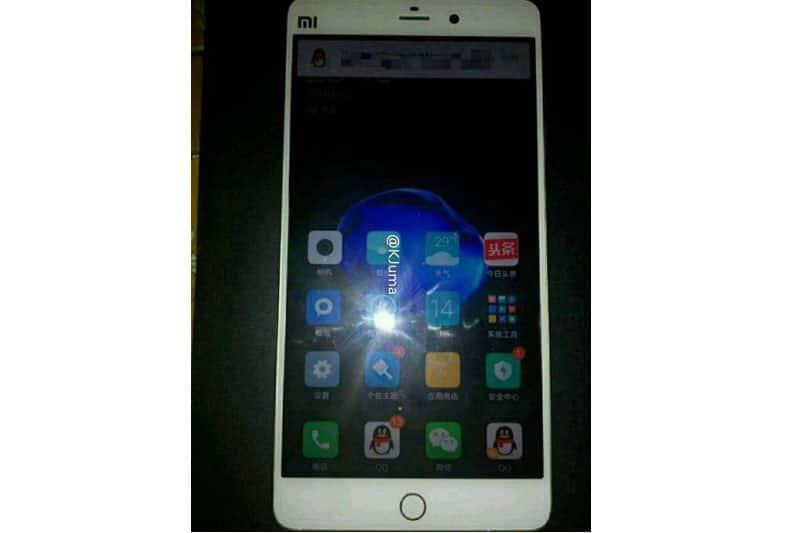 xiaomi-mi5s-scanner-empreinte