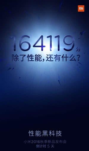 xiaomi-mi5s-teaser-antutu