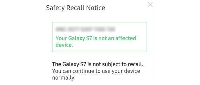 galaxy-s7-rappel