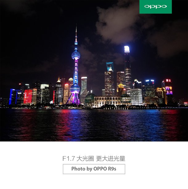 oppo-r9s-photo-01