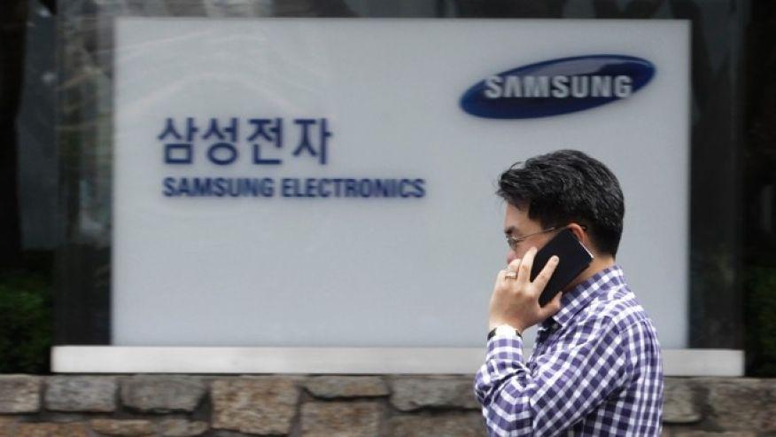 samsung-coree-sud