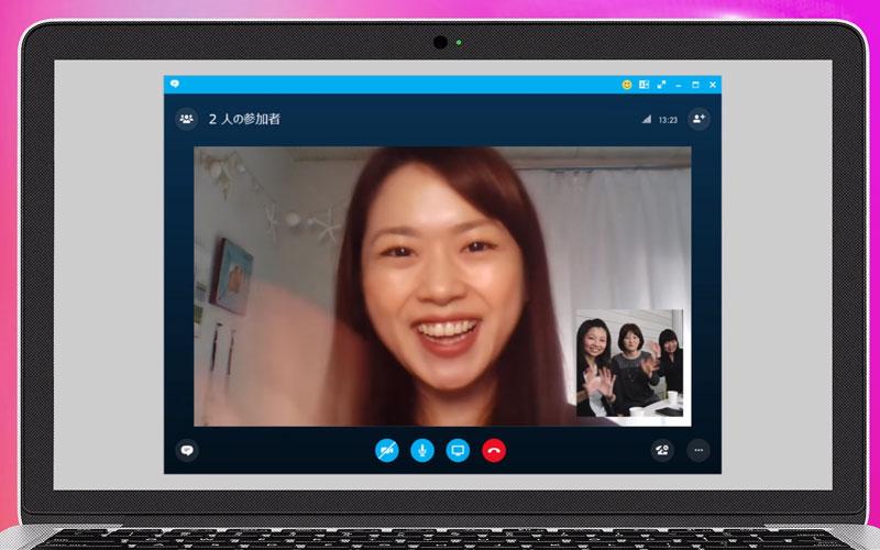 skype-maquillage-virtuel